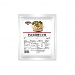 福華牌新加坡風味叻沙醬 1kg