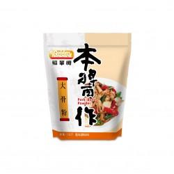 金福華大骨粉 1kg