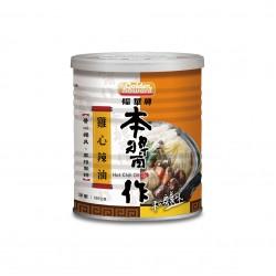 金福華雞心辣油 700g