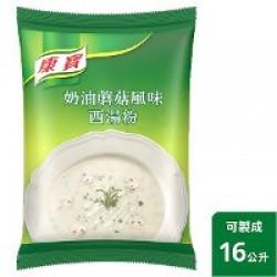 康寶奶油玉米西湯1kg