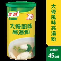 康寶大骨湯粉900g